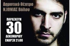 Ιορδάνης Σιδηρόπουλος: «Ο σκοπός Ζωής  τραγουδά με τη φωνή του»
