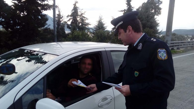 Ενημερωτικά φυλλάδια με συμβουλές οδικής ασφάλειας