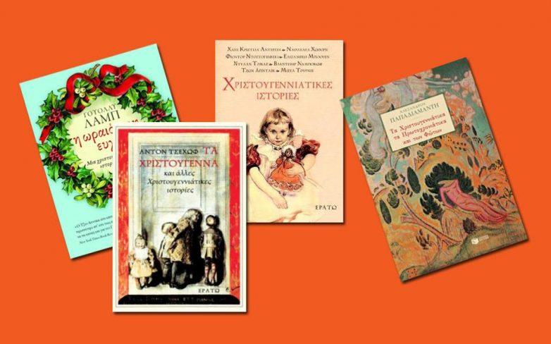 Βιβλία εξασφάλισε και δίνει η Ένωση Συλλόγων Γονέων και Κηδεμόνων Δ. Βόλου