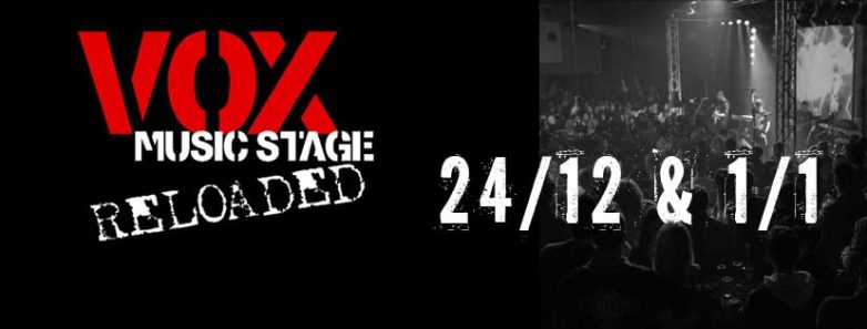 "Lab Art Presents ""VΟΧ music stage – reloaded"""