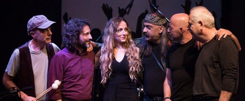 Στο Βόλο οι Χαϊνηδες σε μία μοναδική συναυλία στο LabArt
