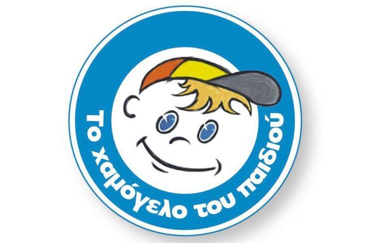 Τέσσερα εκατ. ευρώ σε εισφορές καλείται να πληρώσει το «Χαμόγελο του Παιδιού»