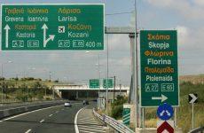Κλειστή η Εγνατία οδός για φορτηγά και λεωφορεία από την Σιάτιστα έως τα Ιωάννινα