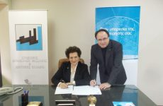 Υπογραφή πρωτοκόλλου συνεργασίας
