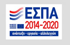 Εκδήλωση στο Βόλο για την παρουσίαση των νέων Δράσεων/Προγραμμάτων του ΕΠΑνΕΚ – ΕΣΠΑ 2014-2020