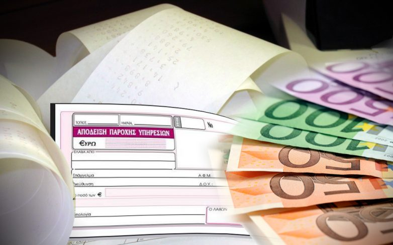 Πώς να μειώσετε την προκαταβολή φόρου