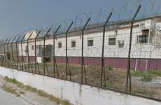 Αυτοτραυματίστηκαν Ασιάτες κρατούμενοι στις Φυλακές Βόλου