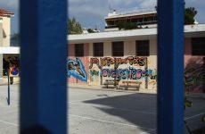 Χαλκιδική: Αναζητούν 15χρονη μαθήτρια, για την οποία δηλώθηκε εξαφάνιση