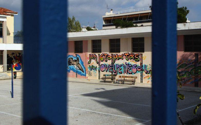 Χωρίς μελέτη πυροπροστασίας η πλειοψηφία σχολικών μονάδων στη Μαγνησία
