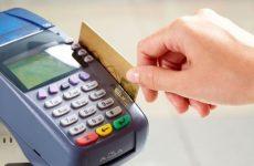 Υποχρέωση ενημέρωσης των καταναλωτών για την εγκατάσταση συστημάτων καρτών
