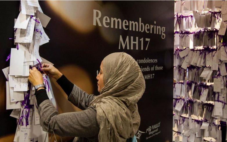 Μαλαισία: Αμοιβή θα δοθεί σε όποιον εντοπίσει το χαμένο αεροσκάφος MH370