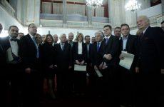 Τελετή  Απονομής των Ετησίων Δημοσιογραφικών Βραβείων