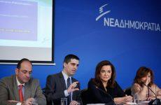 Πολιτική Ακαδημία Στελεχών της Νέας Δημοκρατίας στη Λάρισα