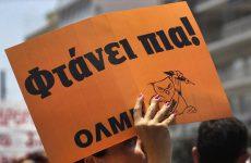 ΟΛΜΕ: Νέο κρεσέντο αντιδημοκρατικότητας από την υπουργό Παιδείας