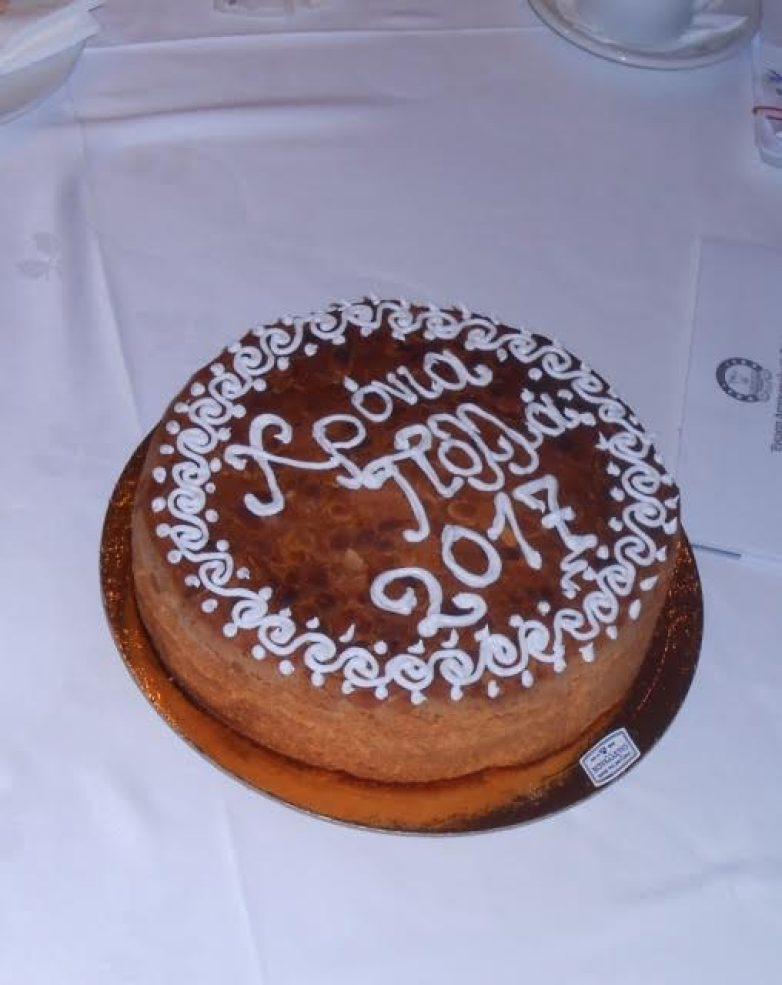 Την πρωτοχρονιάτικη πίτα κόβει το Τοπικό Συμβούλιο Νέας Ιωνίας