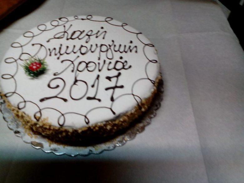 Tην πρωτοχρονιάτικη πίττα του κόβει ο Σύλλογος Κριθαριάς