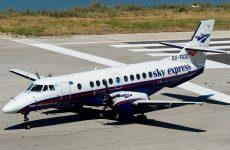 """Δεν προσγειώθηκε το αεροσκάφος της """"Sky Express"""" από Αθήνα για Σκιάθο"""