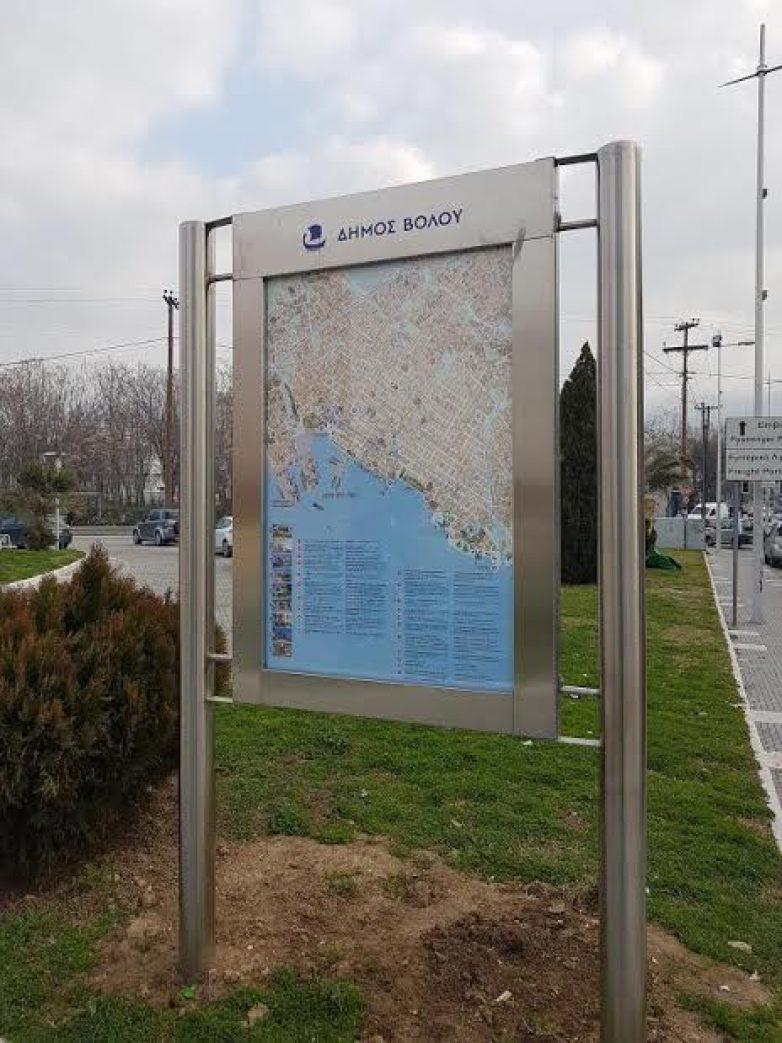 Διαγωνισμός από Δήμο Βόλου για πληροφοριακές πινακίδες