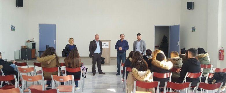 Διαχείριση  άγχους των μαθητών υποψηφίων της τριτοβάθμιας εκπαίδευσης από τον Δήμο Ρήγα Φεραίου