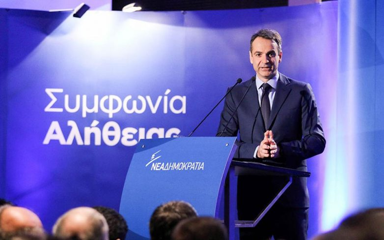 Πρόταση πέντε σημείων για το προσφυγικό παρουσίασε ο Κυρ. Μητσοτάκης