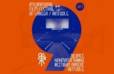 Το 9ο Διεθνές Κινηματογραφικό Φεστιβάλ Λάρισας