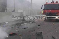 Τροχαίο δυστύχημα με 4 νεκρούς στην Αθηνών-Λαμίας