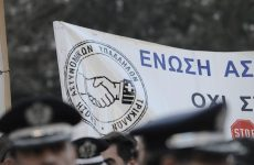 Συγκέντρωση διαμαρτυρίας των Σωμάτων Ασφαλείας στην Πλατεία Συντάγματος