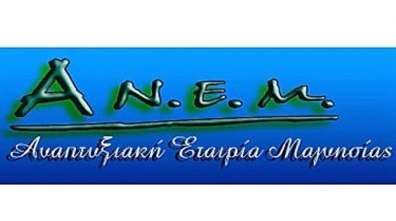 Απέρριψε την πρόταση της Περιφερειακής Ενότητας Μαγνησίας ο διευθυντής Β'θμιας Εκπαίδευσης