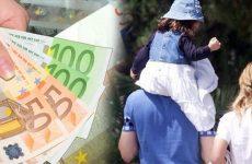 Τύρναβος: Εξιχνιάστηκε απάτη σε βάρος του ελληνικού Δημοσίου
