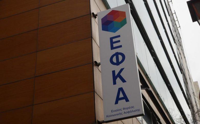 Αξιοποίηση τριών ξενοδοχείων ιδιοκτησίας των Φορέων Κοινωνικής Ασφάλισης στο κέντρο της Αθήνας