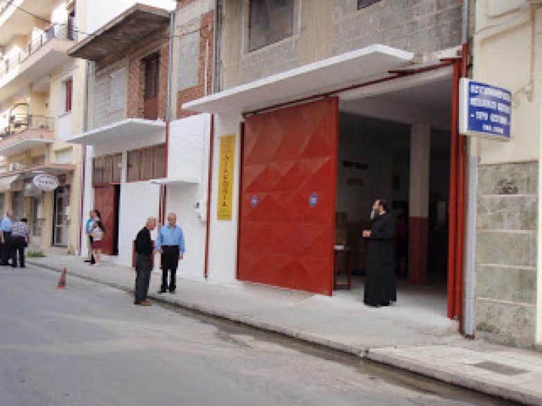 """Κέντρο Διαχείρισης Ανθρωπιστικής Βοήθειας από τον """"ΕΣΤΑΥΡΩΜΕΝΟ"""""""