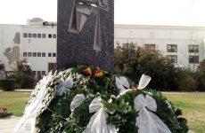 Τιμούν τη μνήμη του Αρχιραββίνου Μωυσή Πεσσάχ