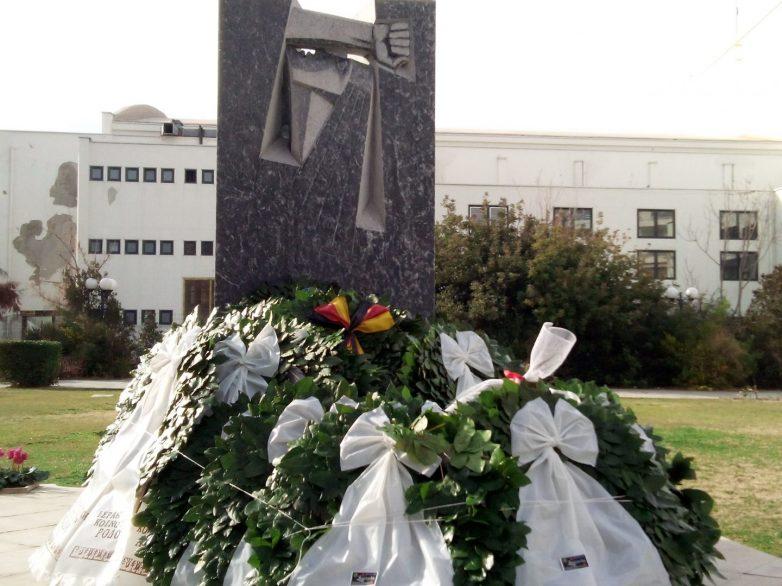 Επιλογή Ευθύνης: «Ο Βόλος τίμησε τα θύματα του Ολοκαυτώματος