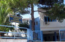 Ερώτη Π. Ηλιόπουλου για το Περιφερειακό Ιατρείο Αλοννήσου