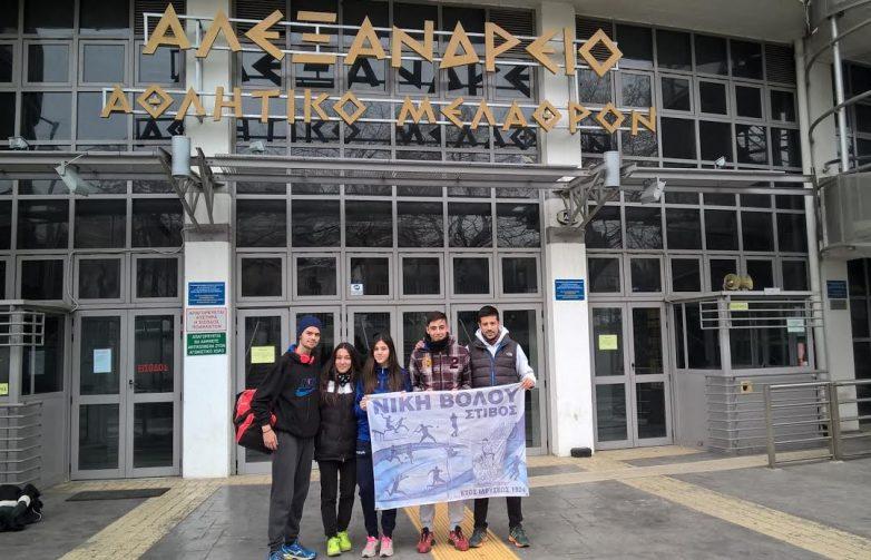 Εξαιρετικές οι επιδόσεις αθλητών της Νίκης Βόλου σε ημερίδα αγωνισμάτων στη Θεσσαλονίκη