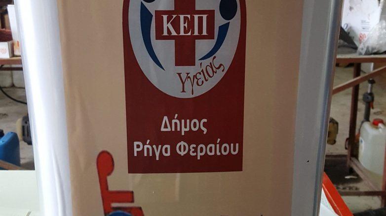Πανελλήνιο Παιδιατρικό συνέδριο στο Βελεστίνο