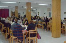 Κοινωνικό Μέρισμα: Ποιοι εξαιρούνται