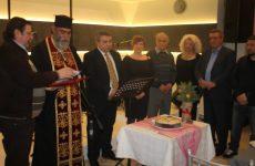 "Tην πρωτοχρονιάτικη βασιλόπιττά του έκοψε ο Εξωραϊστικός Σύλλογος Κριθαριάς ο ""Νέος Απόστολος"""