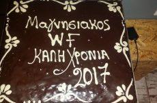 Κοπή πρωτοχρονιάτικης πίτας της γυναικείας ομάδας ποδοσφαίρου του Μαγνησιακού