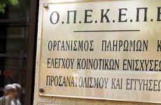 Παρέμβαση του Π. Ηλιόπουλου υπέρ αγροτών: «Να τους καταβληθούν άμεσα τα προβλεπόμενα χρήματα από ΟΠΕΚΕΠΕ»