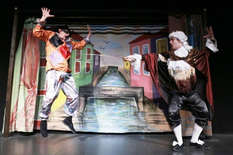 «Ο Υπηρέτης δύο Αφεντάδων» στο θέατρο της Πειραματικής Σκηνής