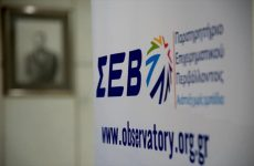 Πρωτοβουλία του ΣΕΒ  για τη στήριξη της περιφερειακής ανάπτυξης
