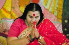 Δωρεάν μαθήματα διαλογισμού αυτογνωσίας με τη μέθοδο Σαχάτζα Γιόγκα