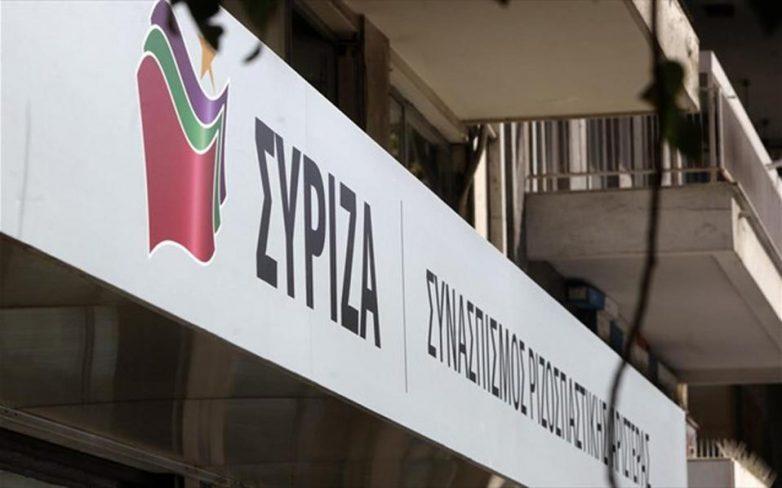 Εκδήλωση νεολαίας του ΣΥΡΙΖΑ για τη μεταρρύθμιση του πανεπιστημιακού χάρτη