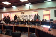 Συνέλευση κατοίκων για τις ΕΕΛ και τη ΔΕΥΑΜΒ αντί συνεδρίασης του ΔΣ Βόλου