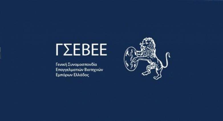 ηλεκτρονική υποβολή αιτήσεων συμμετοχής υποψηφίων ωφελούμενων σε έργο του ΙΜΕ ΓΣΕΒΕΕ