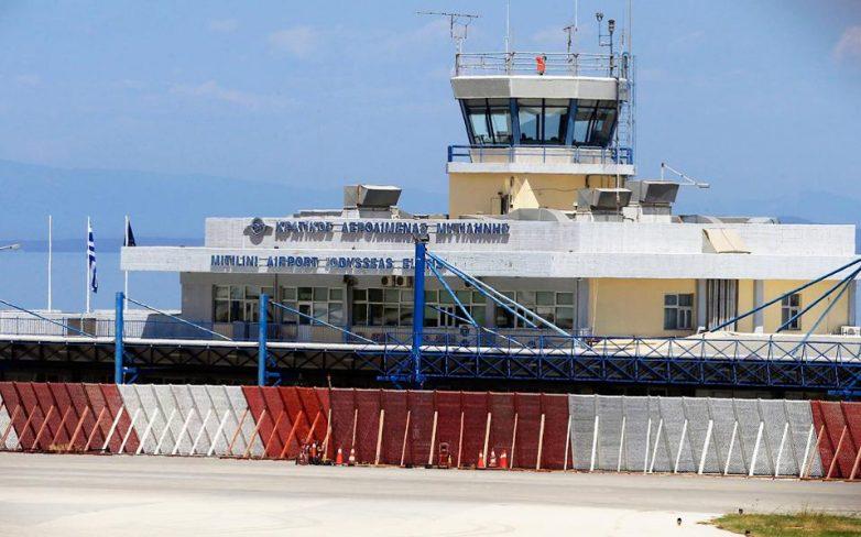 Ενέκρινε η Κομισιόν την πώληση των 14 περιφερειακών αεροδρομίων