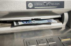 Κατά 4 δισ. ευρώ μειώθηκαν οι καταθέσεις από τον Ιανουάριο έως τις αρχές Μαρτίου