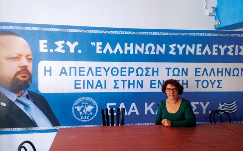 """""""Πόρτα"""" έριξε ο ΟΛΒ στην """"Ελλήνων Συνέλευσις"""""""