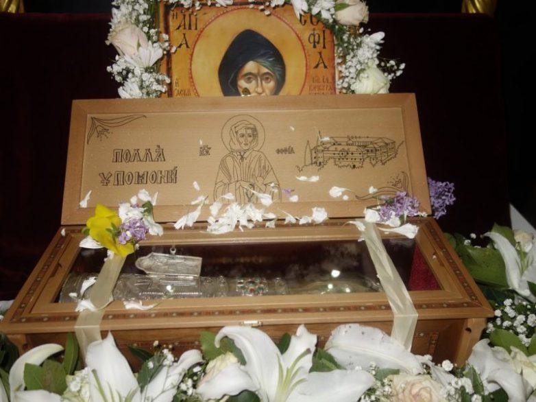 Στην Ανάληψη το Ιερό Λείψανο της Οσίας Σοφίας της Κλεισούρας